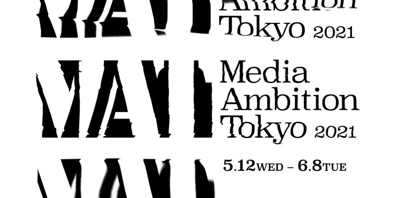 media ambition tokyo 2021